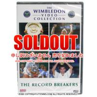 ウィンブルドン・ビデオコレクション ザ・レコード・ブレイカーズ フェデラー他 DVD