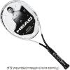 ヘッド(Head) 2020年モデル グラフィン360+ スピードプロ 18x20 (310g) 234000 (Graphene 360+ Speed Pro) ノバク・ジョコビッチ使用モデル テニスラケット