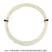 【12mカット品】ウイルソン(WILSON) NXT コントロール 16 (NXT CONTROL 16) ナチュラルカラー 1.30mm ナイロンストリングス テニス ガット ノンパッケージ