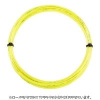 【12mカット品】ポリファイバー(Polyfibre) TCS(TCS) 1.30mm/1.25mm/1.20mm/1.15mm ポリエステルストリングス イエロー テニス ガット ノンパッケージ