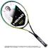 ヘッド(Head) 2021年モデル グラフィン360+ グラビティMP 16x20 (295g) 233821 (Graphene 360+ Gravity MP) テニスラケットの画像1