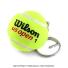 ウイルソン(WILSON) USオープン テニスボールキーリング ばら売り 1個 ノンパッケージ テニス大会景品にも最適の画像1