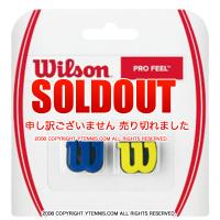 ウイルソン(Wilson)プロ フィール(Pro Feel) ブルー/イエロー 振動止め ダンプナー