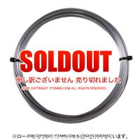 【12mカット品】ルキシロン(LUXILON) アルパワースピン(ALU POWER Spin) 1.27mm BIG BANGER ポリエステルストリングス グレー テニス ガット ノンパッケージ