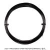 【12mカット品】ポリファイバー(Polyfibre) ブラックヴェノムラフ(Black Venom Rough) 1.25mm ポリエステルストリングス ブラック テニス ガット ノンパッケージ