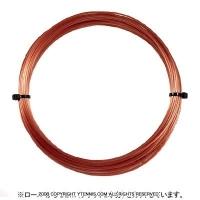 【12mカット品】ルキシロン(LUXILON) アルパワー RG(ALU POWER RG) レッドクレー 1.28mm ローランギャロス限定モデル ポリエステルストリングス テニス ガット ノンパッケージ
