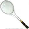 ウイルソン(WILSON) ヴィンテージラケット T-2000シリーズ風 テニスラケット スチールラケット