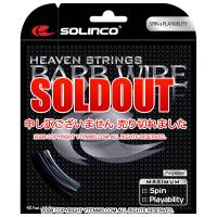 【在庫処分特価】ソリンコ(SOLINCO) バーブワイヤ(Barb Wir) ブラック 1.20mm/1.25mm/1.30mm ポリエステルストリングス テニス ガット パッケージ品