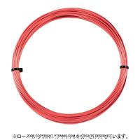 【12mカット品】ポリファイバー(Polyfibre) エボリューション(Evolution) 1.30mm/1.25mm/1.20mm ポリエステルストリングス レッド テニス ガット ノンパッケージ