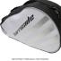 アディダス(adidas) バリケード4ツアー(Brricade) 国内未発売 テニスバッグ3本用 ホワイト/ブラック/スカーレット ラケットバッグの画像7