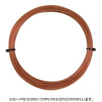 【12mカット品】バボラ(Babolat) RPM ソフト(RPM SOFT) ラディアントサンセット 1.25mm/1.30mm ナイロンストリングス ノンパッケージ