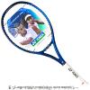 【大坂なおみ使用シリーズ】ヨネックス(YONEX) 2020年モデル Eゾーン 100 L (285g) ディープブルー (EZONE 100 L Deep Blue)テニスラケット