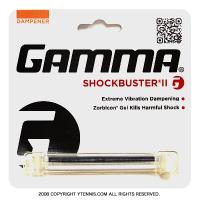 【ツインタイプで衝撃吸収能力UP】ガンマ(GAMMA) ショックバスターII ダンプナー ホワイト/ブラック