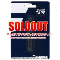 【新パッケージ】バボラ(BabolaT)タングステン製バランサーテープ ウェイト ブラック 3g x 3本