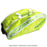 セール品 【超激レアモデル!】トップスピン(TOPSPIN) 海外限定カラー サーモ機能付 Culexo テニスバッグ 12本用 グリーン 国内未発売 ラケットバッグの画像1
