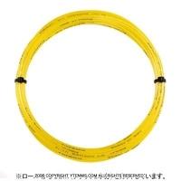 【12mカット品】バボラ(Babolat) RPM ハリケーン / プロハリケーンツアー 1.30mm/1.25mm/1.20mm ナダル・ロディック使用ポリエステルストリングス テニス ガット ノンパッケージ