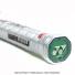 【大坂なおみ記念モデル】ヨネックス(YONEX) 2020年モデル Eゾーン 100 L (285g) ホワイト/ゴールド 16x19 (EZONE 100L LTD WHITE GOLD)テニスラケットの画像6