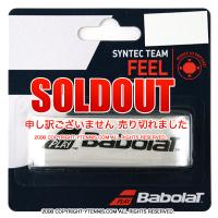 【厚さ1.5mmの薄型グリップ】バボラ(BabolaT) シンテックチーム ホワイト/ブラック リプレイスメントグリップテープ