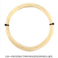 【12mカット品】ウイルソン(WILSON) センセーション(SENSATION) 1.35mm/1.30mm/1.25mm ナイロンストリングス ナチュラルカラー テニス ガット ノンパッケージ