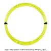 【12mカット品】ヘッド(HEAD) リンクス(LYNX) イエロー 1.30mm/1.25mm/1.20mm ポリエステルストリングス テニス ガット ノンパッケージ