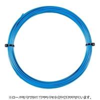 【12mカット品】テクニファイバー(Tecnifiber) レーザーコード(Razor Code) 1.30mm/1.25mm/1.20mm ポリエステルストリングス ブルー テニス ガット ノンパッケージ