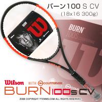 【錦織圭愛用シリーズ】ウイルソン(Wilson) 2017年モデル バーン100S CV カウンターヴェイル 18x16 (Burn 100 S COUNTERVAIL) WRT734210 (300g) テニスラケット