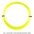 【新ガット】【12mカット品】シグナムプロ(SIGNUM PRO) ポラリス(Polaris) 1.15mm/1.25mm/1.20mm/1.30mm ポリエステルストリングス パッションイエロー テニス ガット ノンパッケージの画像1