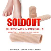 シリコンキャップ トゥーキャップ 1個 足の指先保護に