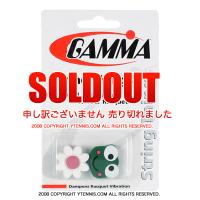 ガンマ(Gamma) ストリング・シングス バイブレーション ダンプナーカエル/フラワー