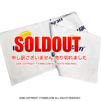 USオープン エンドコートタオル オフィシャル記念グッズ国内未発売 全米オープン テニス