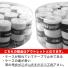 【新品アウトレット】シグナムプロ(SIGNUM PRO) マイクログリップ 0.55mm ブラック オーバーグリップテープ 30パックの画像2