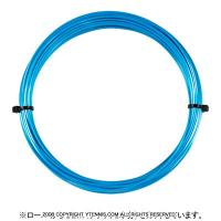 【12mカット品】ヘッド(HEAD) リンクス エッジ(LYNX EDGE) ブルー 1.25mm ポリエステルストリングス テニス ガット ノンパッケージ
