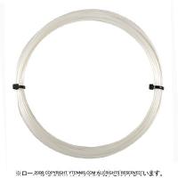 【12mカット品】ヘッド(HEAD) ソニックプロ(SONIC PRO) 1.30mm/1.25mm ポリエステルストリングス ホワイト テニス ガット ノンパッケージ