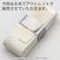【アウトレット汚れ有】バボラ(BabolaT) プロ チーム SP ホワイト 8本セットの画像4