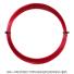 【12mカット品】ポリファイバー(Polyfibre) パンテーラ(Panthera) レッド 1.20mm/1.25mm/1.30mm ポリエステルストリングス テニス ガット パッケージ品の画像1