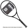 ウイルソン(Wilson) 2020年モデル プロスタッフ 97L V13.0 16x19 (290g) WR043911U (Pro Staff 97L V13.0) テニスラケット