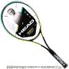 ヘッド(Head) 2021年モデル グラフィン360+ グラビティツアー 18x20 (305g) 233811 (Graphene 360+ Gravity Tour) テニスラケット