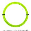【12mカット品】ウイルソン(WILSON) センセーション(SENSATION) ネオングリーン 1.30mm ナイロンストリングス テニス ガット ノンパッケージ