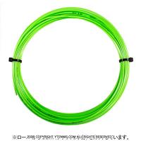 【12mカット品】ソリンコ(SOLINCO) ハイパーG(HYPER-G) 1.30mm/1.25mm/1.20mm/1.15mm/1.10mm/1.05mm ポリエステルストリングス フラッシュグリーン テニス ガット ノンパッケージ