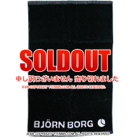 セール品 ビョルン・ボルグ(Bjorn Borg) スポーツタオル ブラック 国内未発売