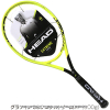 ヘッド(Head) 2018年モデル グラフィン360 エクストリームMP 16x19 (300g) 236118 (Graphene 360 Extreme MP) テニスラケット
