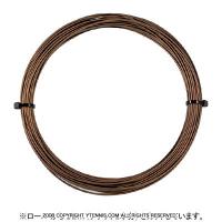 【12mカット品】バボラ(Babolat) RPM パワー(RPM POWER) エレクトリックブラウン 1.30mm/1.25mm ポリエステルストリングス ノンパッケージ