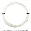 【12mカット品】バボラ(BabolaT) SYNガット(SYN Gut) ホワイト 1.25mm/1.30mm/1.35mm ナイロンストリングス ノンパッケージ
