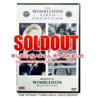 レジェンド オブ ウィンブルドン(LEGEND OF WIMBLEDON)ウィンブルドン伝説 ビリー・ジーン・キング DVD
