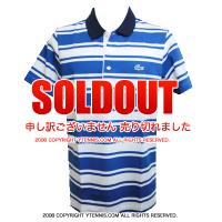 セール品 ラコステ(Lacoste) スーパーライト ポロシャツ モナコブルー/ホワイト
