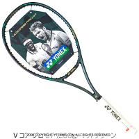 ヨネックス(Yonex) 2019年モデル Vコア プロ 97 (290g) マットグリーン 16x19 (VCORE PRO 97L TEAL GREEN) テニスラケット