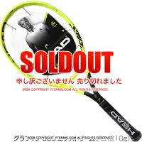 【中上級モデル】ヘッド(Head) 2018年モデル グラフィン360 エクストリームプロ 16x19 (310g) 236108 (Graphene 360 Extreme PRO) テニスラケット