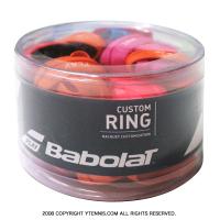 【新パッケージ】バボラ(BabolaT) カスタムリング アソート60個セット グリップバンド 710026