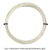 【12mカット品】ヨネックス(YONEX) レクシス スピード(REXIS SPEED) ホワイト 1.25mm/1.30mm ナイロンストリングス テニス ガット ノンパッケージ