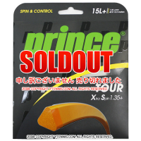 セール品 プリンス(PRINCE)ツアー XS Tour XS 1.35+/15 ブラック ストリングス ガット パッケージ品